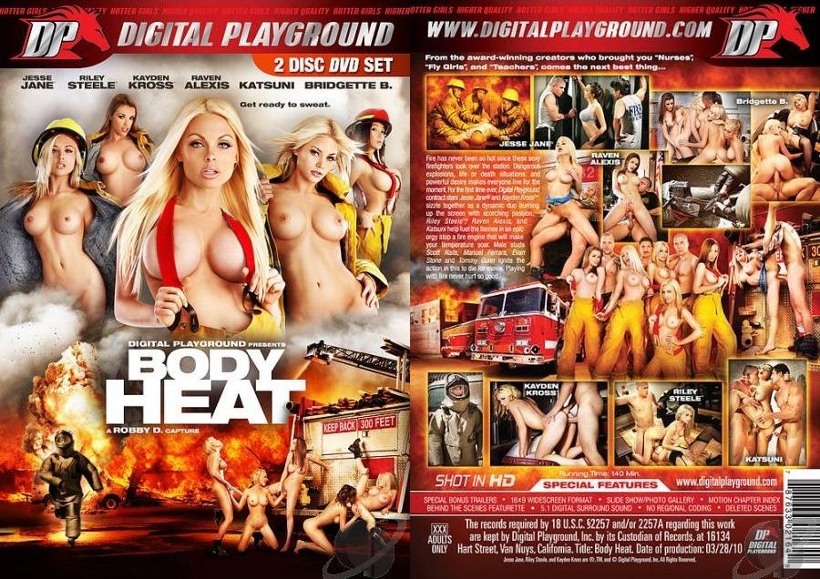 best adult movie of 2008 № 310911