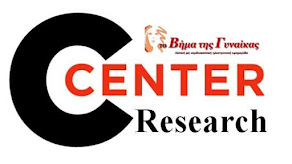 Center Research