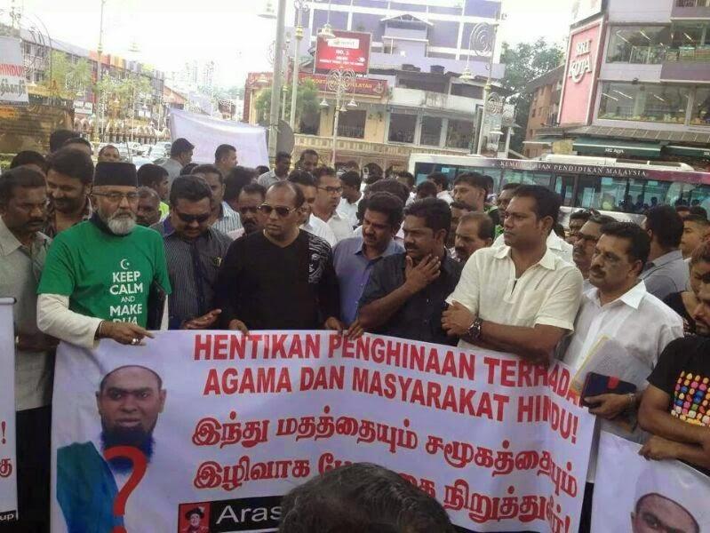 Update Laporan Polis Terhadap P U Shahul Hamid oleh AMK kerana menghina agama Hindu