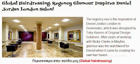Regency Glamour Inspires Daniel Jordan London Salon!