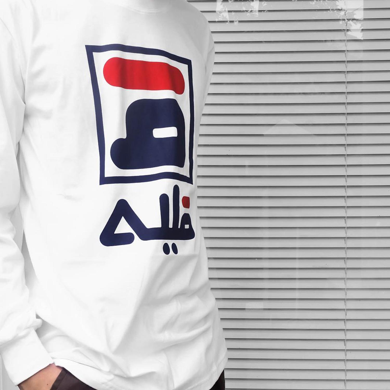 Emiratees Arabic 6