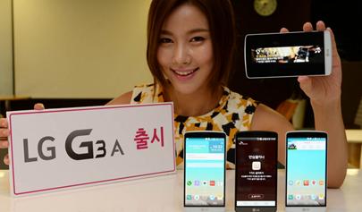 Review dan Spesifikasi LG G3 A, RAM 2 Gb dan ukuran layar  5,2 inchi