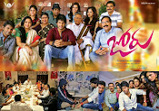 Joru first look wallpapers-thumbnail-3