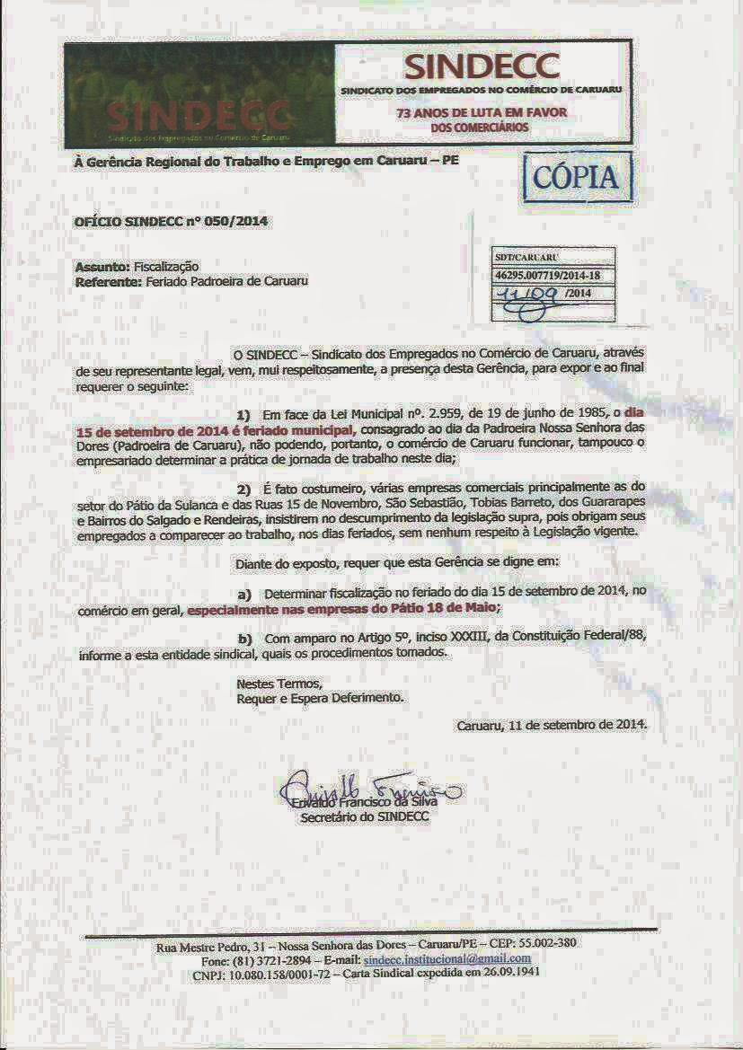 SINDECC REQUER FISCALIZAÇÃO PARA O FERIADO DE 15 DE SETEMBRO.