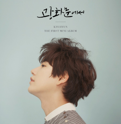 Kyu Hyun (Super Junior) - Mini Album Vol.1 [At Gwanghwamun]