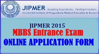 JIPMER MBBS 2015 Entrance Online Application Form