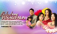 watch Bukod Kang Pinagpala pinoy telserye tv online free tfc the filipino channel