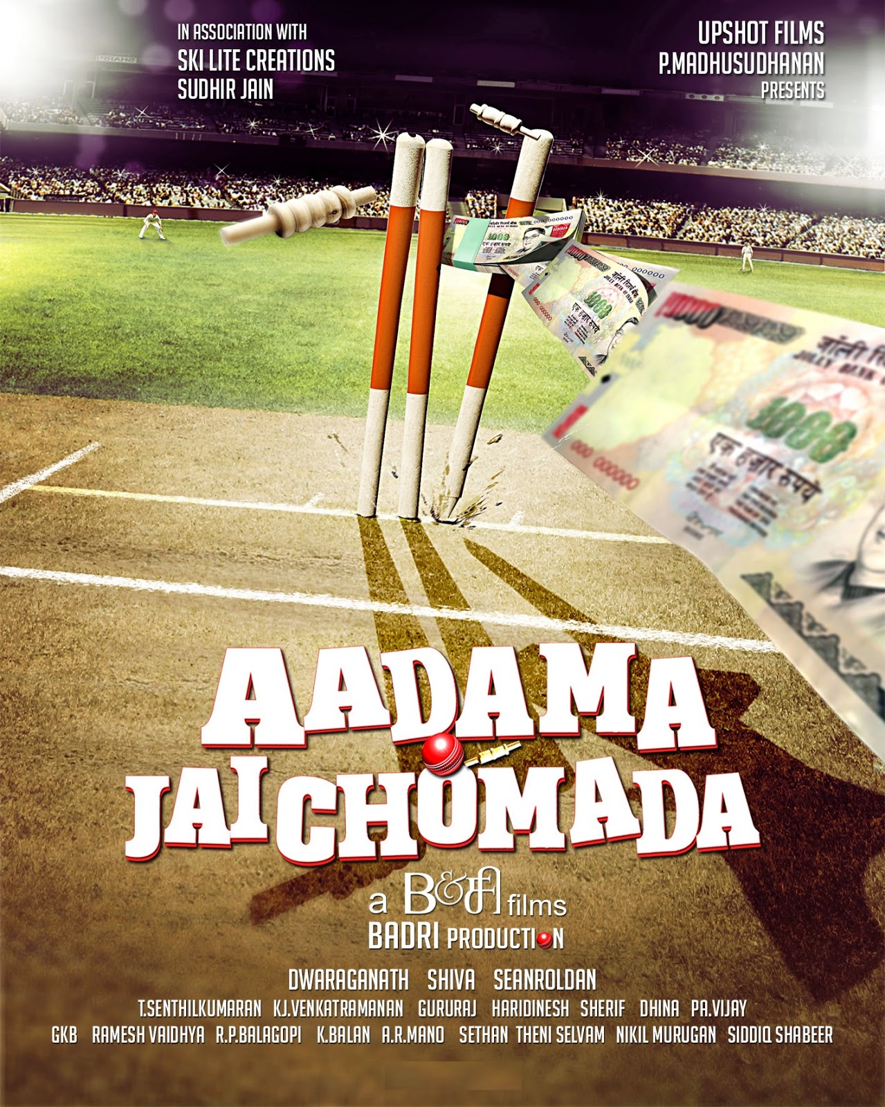 Aadama Jaichomada 2014 Tamil Movie Watch Online