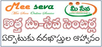New Mee Seva Centers