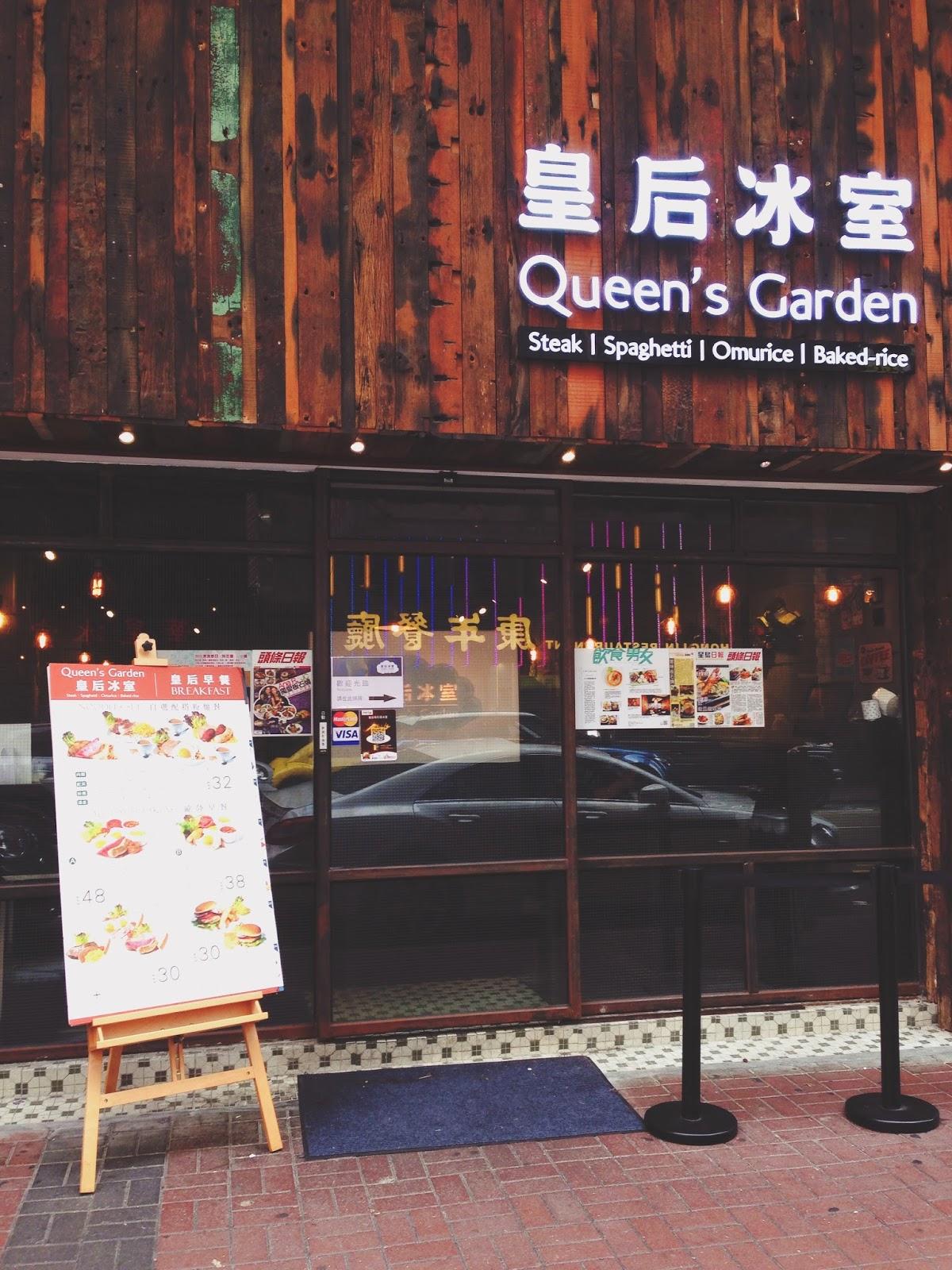 Queen's Garden Sai Yeung Choi St Mongkok Hong Kong