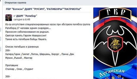 """В ходе ночного обстрела Авдеевки боевиками ранены 2 сотрудника коксохимического завода, - """"Метинвест"""" - Цензор.НЕТ 575"""