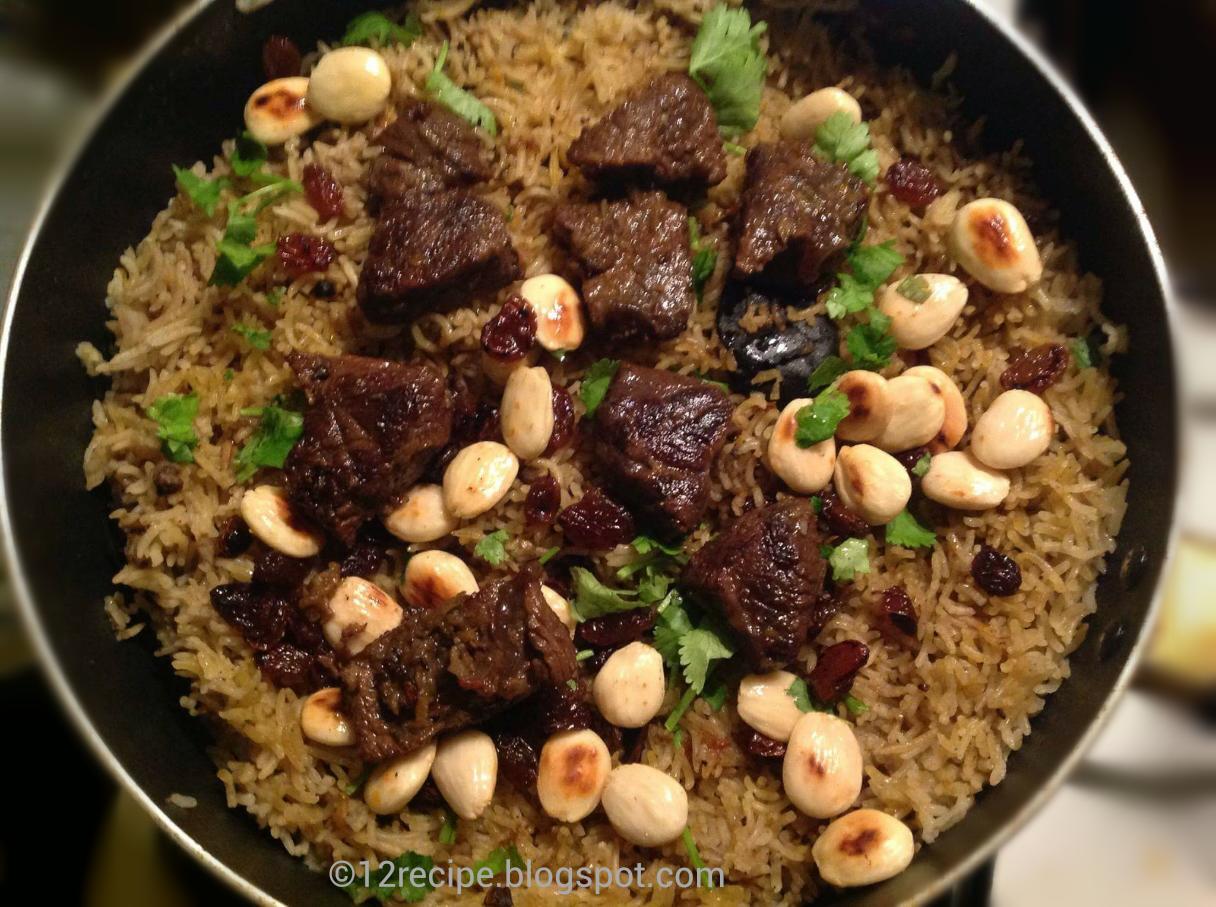 Beef Kabsa Recipe Book