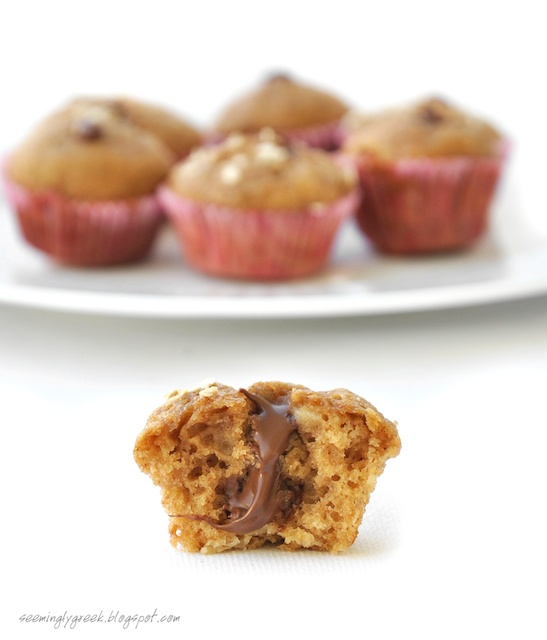 mini muffin half+11 Surprise Muffins and a Giveaway