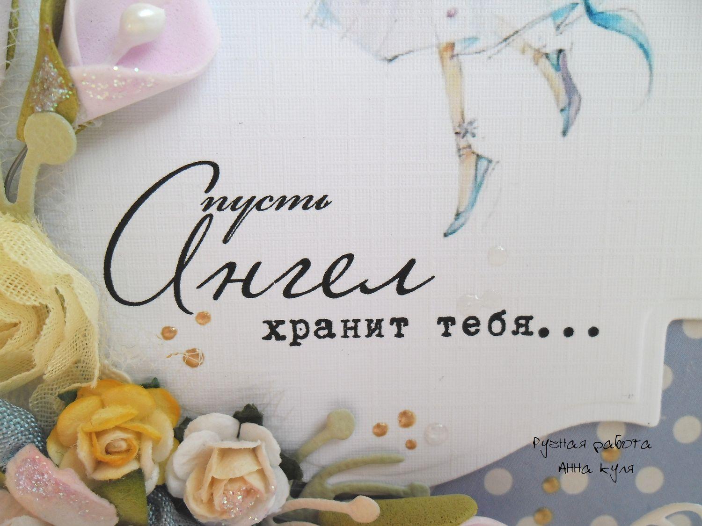 Поздравления с днем ангела сестре 9 поздравлений 25