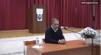 Ν. Λυγερός - Κ. Καραθεοδωρή: Παράδειγμα ανθρωπιάς και επιστημοσύνης, 18/10/2013.