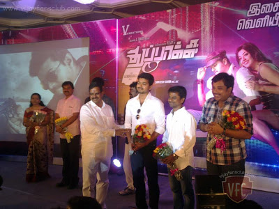 Vijay's Thuppakki Audio Launch Photos
