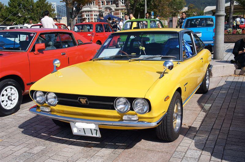 Isuzu 117 Coupe stary japoński samochód klasyk oldschool