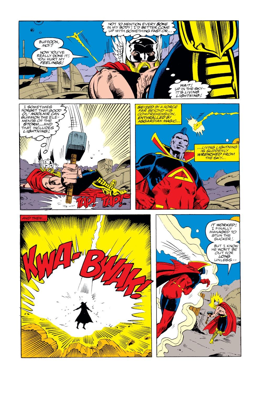 Captain America (1968) Issue #398g #337 - English 17
