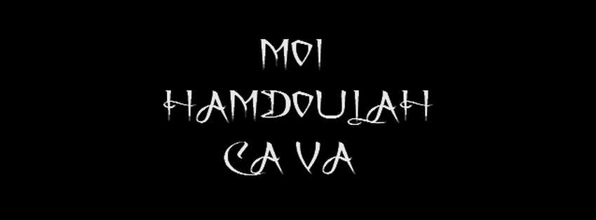 Photo de couverture facebook hamdoulah