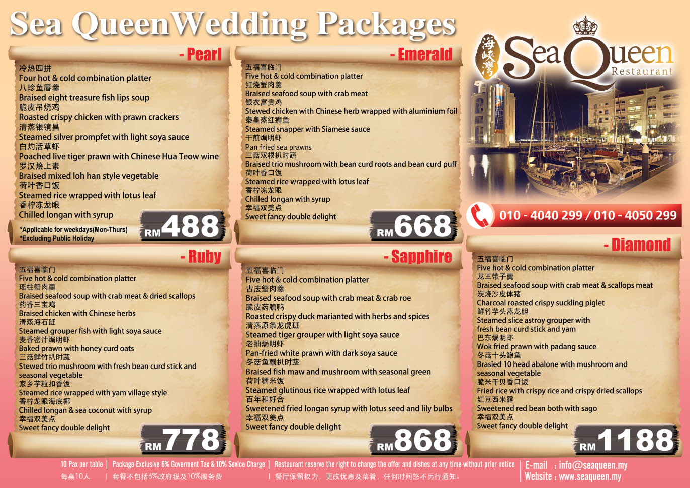 Here Is The Wedding Packages Menu By Sea Queen Restaurant They Are Open To Adjustments Catered You Needs And A Few Halls Which Could Cater Various