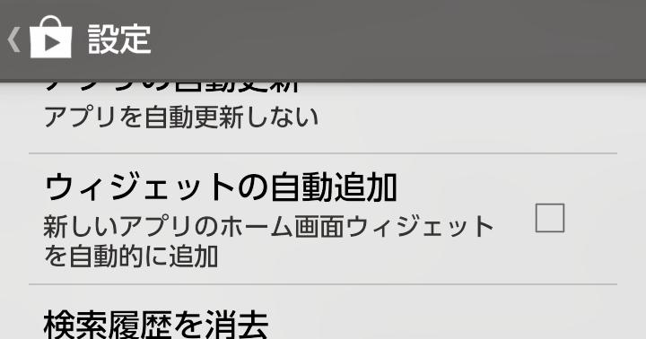 Line 返信 時間