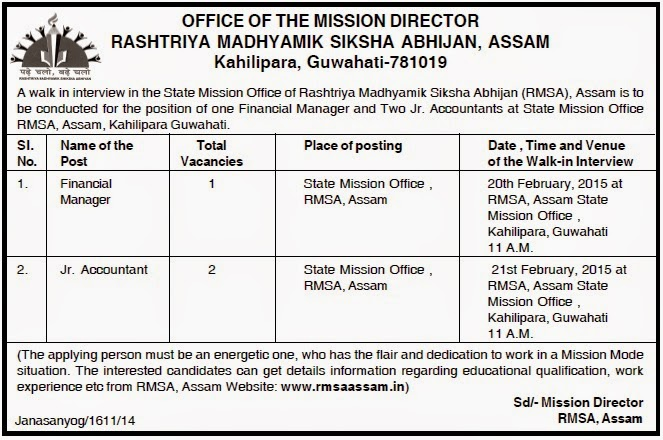 Financial Manager Accountant Jobs In Rmsa Assam