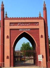 Main Gate of Al-Mahadul Islami As-Salafi
