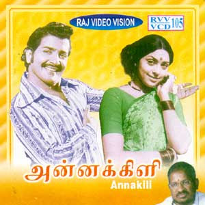 Annakili 1976 Tamil Movie Watch Online
