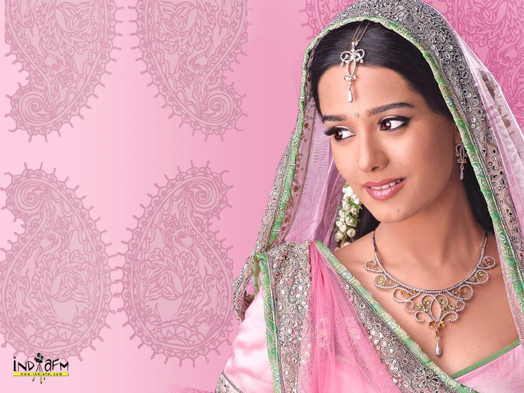 Name Amrita Rao