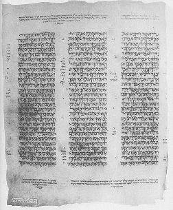 Ksiega Ezechiela - kodeks leningradzki