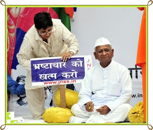 Anna Hazare Latest News Images/Pics Biography Wikipedia Videos Lokpal Bill awards Gallery