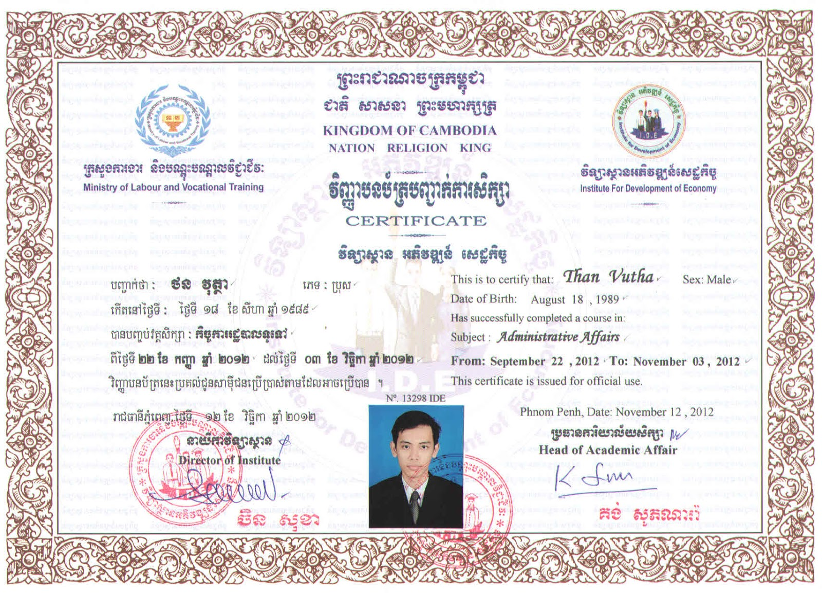Administrative Certificate Selol Ink