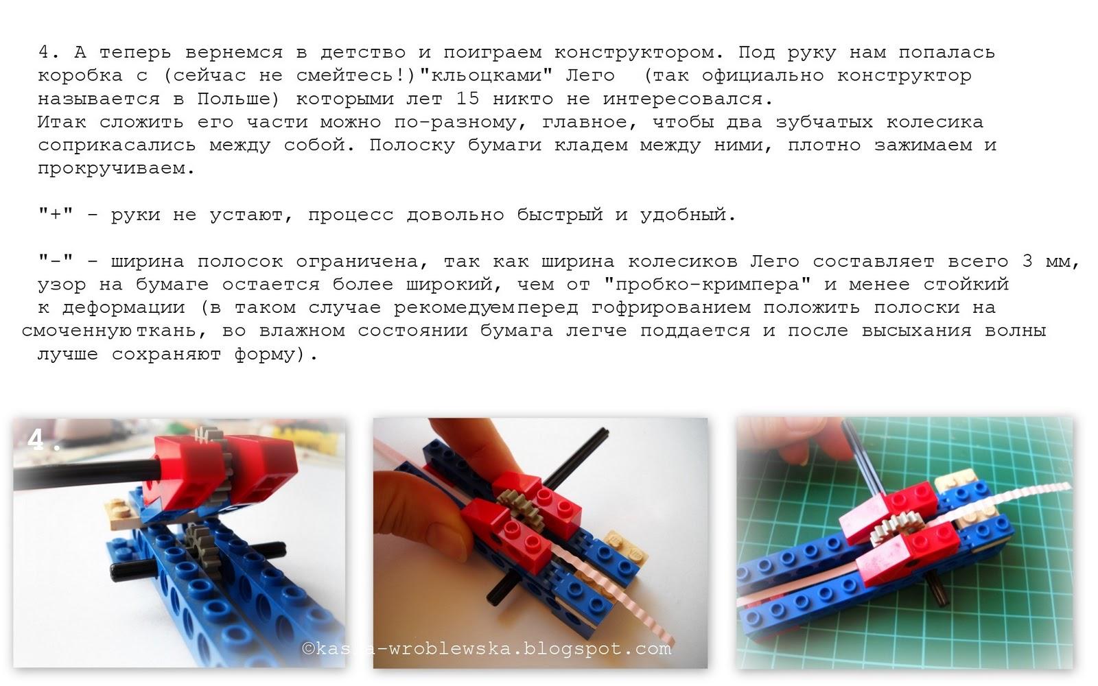Гофрированная бумага как сделать волнистыми краями