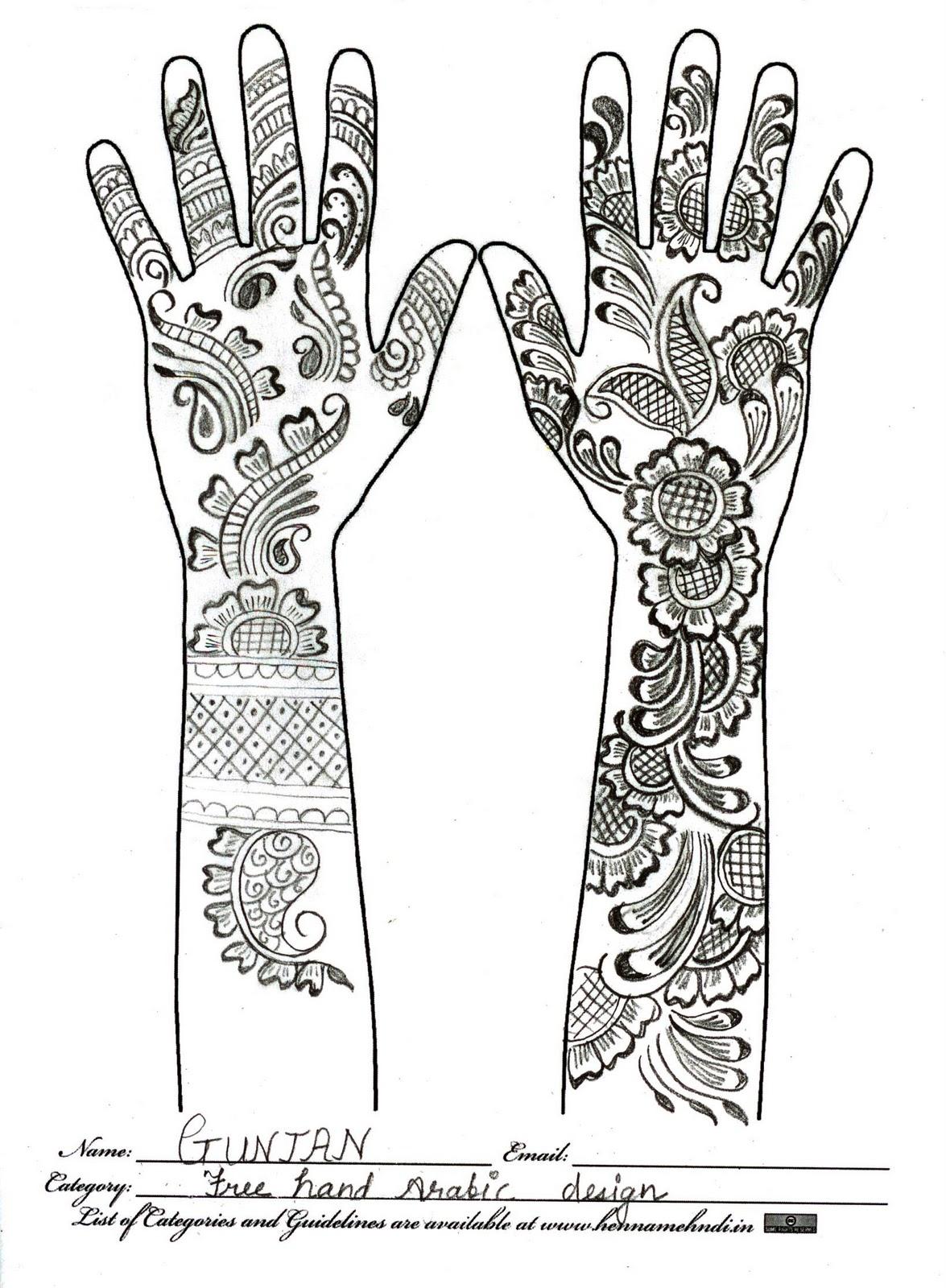 Latest Arabic Mehndi Designs   Mehndi Designs Arabic for Hands  amp  FeetArabic Mehendi Designs On Paper