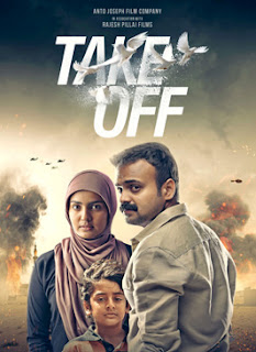 Take Off (2017) Hindi Dubbed HDRip | 720p | 480p