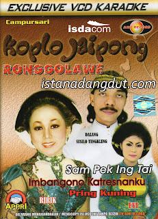 cover album, tag mp3, album campurasri, kesenian jawa, musik tradisional, musik asli indonesia