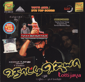 Thotti Jaya Movie Album/CD Cover