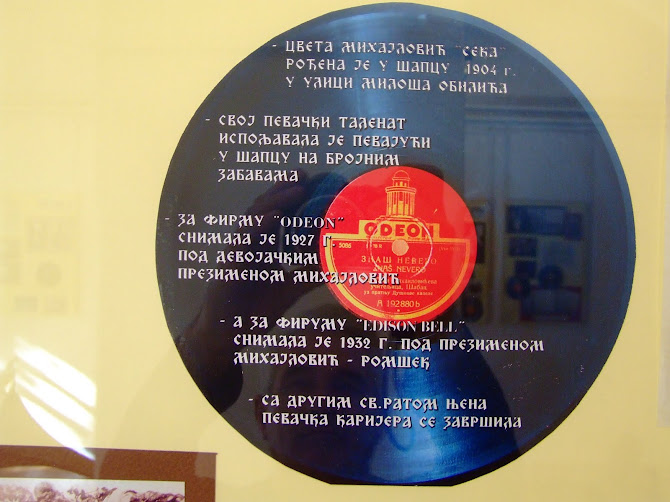 Sekina ploča