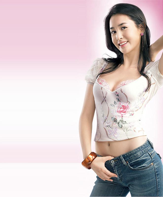 Lee Da Hae Korean