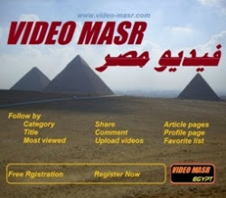   VIDEO MASR