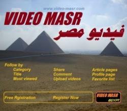 فيديو مصر