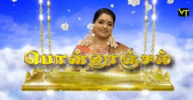 03-11-2014 - Nilave Malare Serial Tamil Serial Zone