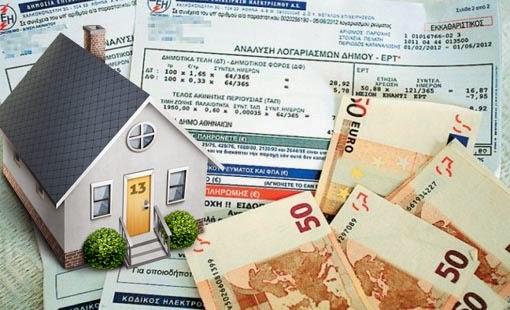 Ερχεται χαράτσι 350 ευρώ κατά μέσο όρο για 1 εκατ. ιδιοκτήτες ακινήτων