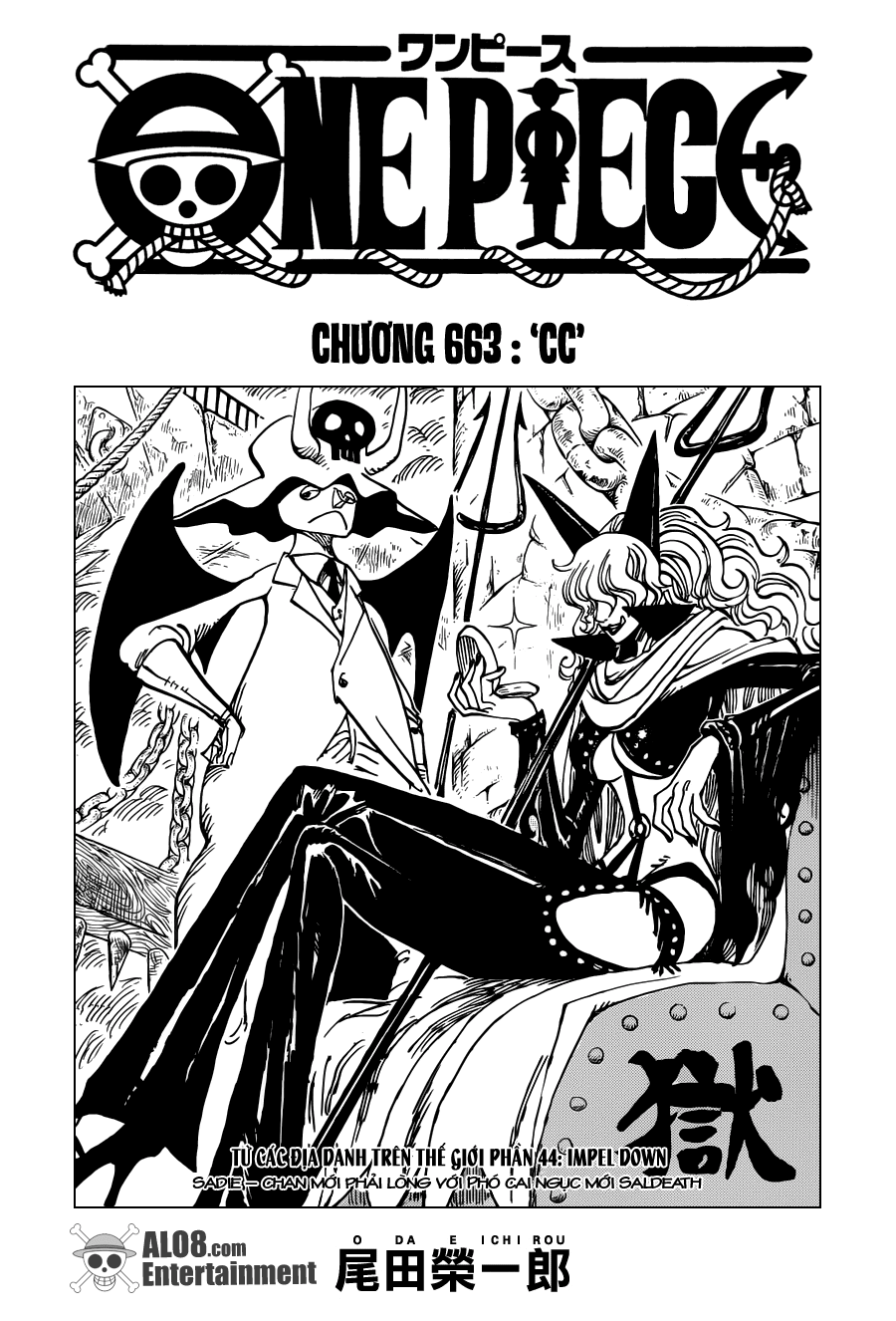 """One Piece Chapter 663: """"CC"""" 001"""