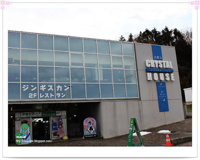 札幌 冬季奧運博物館