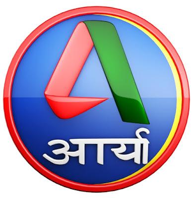 Bhojpuri New TV channel  'Aaryaa TV' air on 14th January, 2016