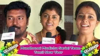 Mundhanai Mudichu Serial Team Celebrate Tamil New Year Special