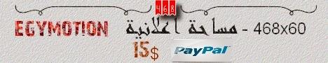 خمسات khmsat اعلان بنر باقل الاسعار