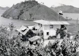 SubAfdelin Office Of Netherland In Paniai 1950 - 1960