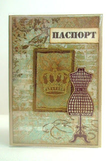 Винтажная обложка для паспорта для рукодельницы